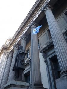 Banco Republica, award-winning national bank.